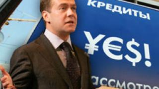 Медведев обеща война на корупцията