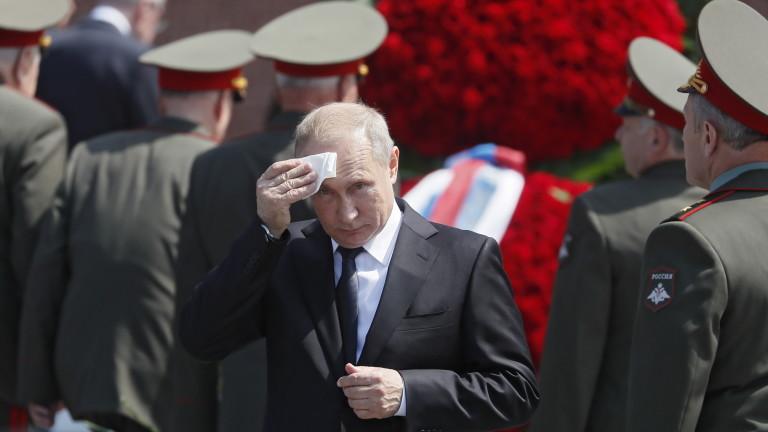 Президентът на Русия Владимир Путин удължи санкциите срещу ЕСдо края