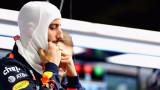 Даниел Рикардо: Мерцедес остава най-силният отбор във Формула 1