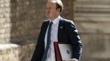 Англия се колебае за отмяната на COVID ограниченията от 21 юни