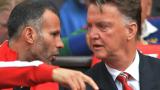 Юнайтед уволни скаут, обиждал Източна Европа
