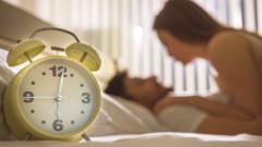 Най-доброто време от деня за секс е...