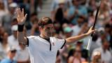 Шоу мач на Федерер продаде 41 хиляди билета