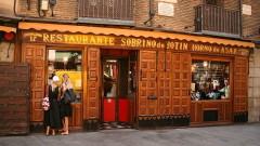 7-те най-стари ресторанти в света, които още работят