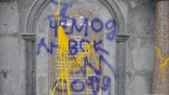 ВМРО настоя властите ни да вземат мерки заради поругания паметник в Болград