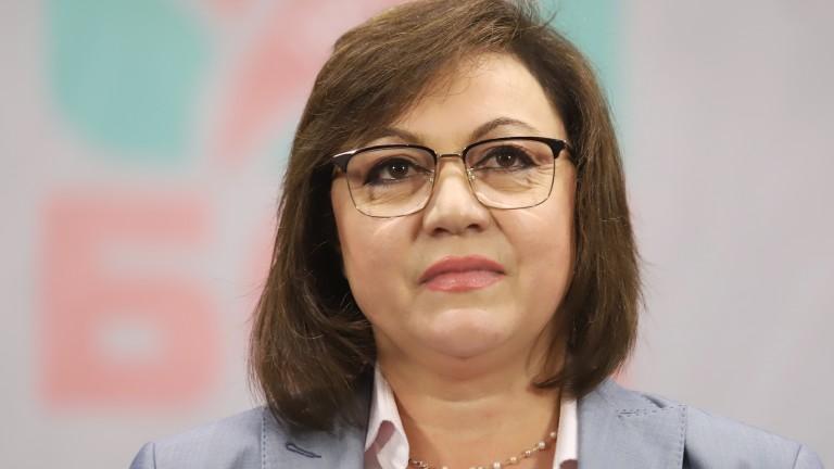 Нинова убедена, че държавата се управлява от задкулисие