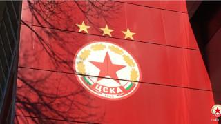 ЦСКА към феновете: Спазвайте мерките, защото санкциите ще са и административни!