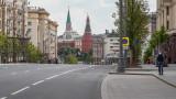 Банковите сметки на Навални са замразени