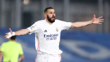 Атлетико (Мадрид) - Реал (Мадрид) 1:1, гол на Бензема