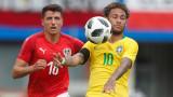 Бразилия започва пътя си в Русия от Ростов на Дон