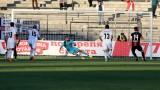Димитър Илиев: Не се получи хубав мач за гледане