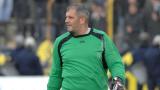 Лилчо Арсов: Никога не съм тежал повече от 100 кг.