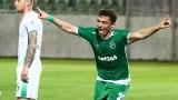 Клаудиу Кешеру: Доказахме на всички, че сме най-добрият отбор!