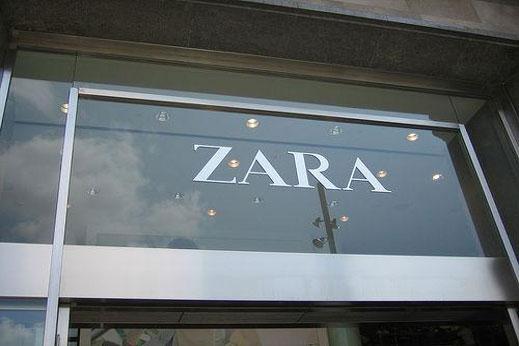 Zara открива 480 нови магазини