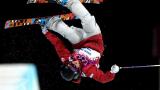Злато за САЩ на халфпайп в ските-свободен стил при жените