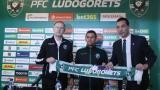 Лудогорец ще атакува Шампионска лига с още двама бразилци