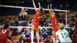 Китай победи България с 3:1 в среща от 4-ия кръг на Световното първенство по волейбол