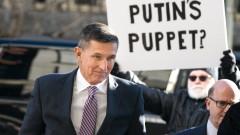 Съдът в САЩ свали обвиненията срещу Майкъл Флин за Русия, победа за Тръмп