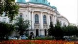 СУ отново е единственият български университет в световната класация