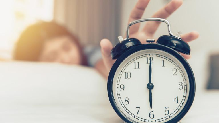 Защо ранното ставане не е добре за здравето ни