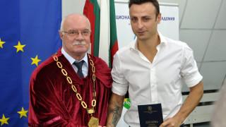 Димитър Бербатов ще изнесе открита лекция в НСА
