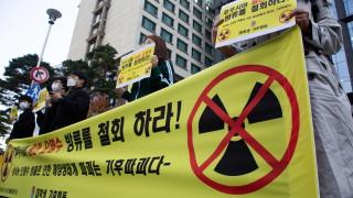 """Водата от АЕЦ """"Фукушима"""" може да увреди човешката ДНК, ако бъде изхвърлена в океана"""
