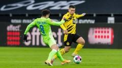 Борусия (Дортмунд) изпревари Волфсбург след победа в директен сблъсък за място в Топ 4