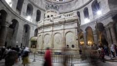 """Затвориха йерусалимската църква """"Възкресение Христово"""" в протест срещу Израел"""