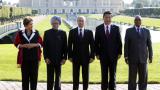 Русия предлага създаването на антикартелна организация в БРИКС