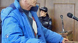 Отхвърлиха исковете на Гаич срещу следствието в Добрич