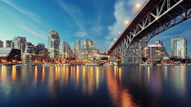 Най-скъпият пазар на жилища в Канада е готов за своето