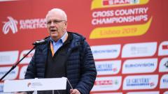 Президентът на Европейската атлетика е получил инсулт