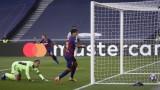 Барселона - Байерн (Мюнхен) 2:4, Суарес връща каталунците в мача