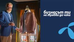 """Бизнес експертите на """"Теленор"""" ще осигуряват приоритетно обслужване за клиенти с малък бизнес"""