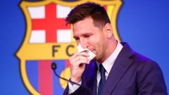 """Защо Меси се разделя с """"Барселона"""""""