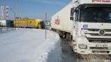 Камиони блокират Дунав мост при Русе