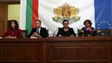 ЦИК отказа на Цацаров да свали имунитета на кандидат-депутата Николай-Емил Шопов