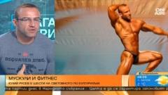 Юлий Русев: Ще атакувам европейската титла!