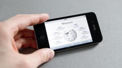 Кои са най-четените статии в Wikipedia за последното десетилетие?