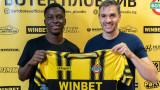 Ботев (Пловдив) подписа дългосрочен договор с Точукву Нади
