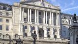 Великобритания и Швейцария запазиха базовите си лихви