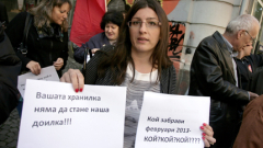 """Червен протест """"погна"""" ДКЕВР, премиера и президента"""