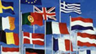 Спецзвено за злоупотреби с евро пари в НСлС