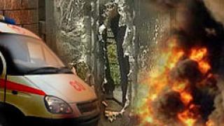 Взрив на газ за битови нужди уби 11 души в Украйна