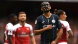 Арсенал - Манчестър Сити 0:2 (Развой на срещата по минути)