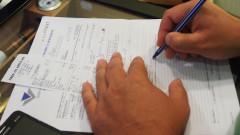 Изтича срокът за подаване на годишните отчети на фирмите