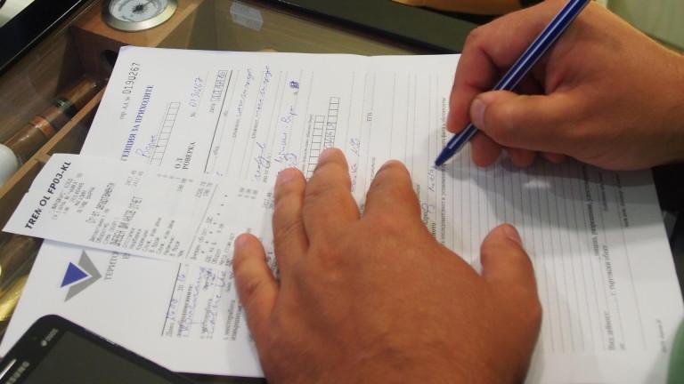 Повече столичани платиха данъците си през май въпреки извънредното положение