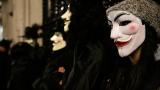 """""""Анонимните"""" атакуват централните банки. Първа е тази на Гърция"""