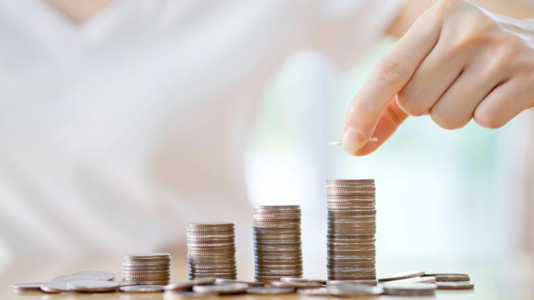 Как да станете по-богати от своите родители: 7 съвета