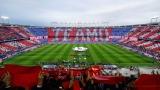 И Атлетико (Мадрид) се отказа официално от Суперлигата